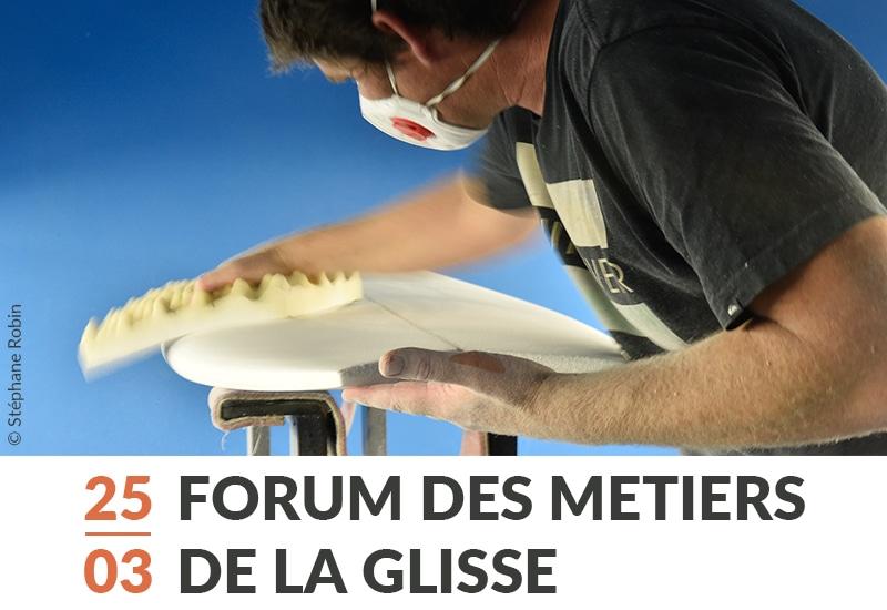 forum des métiers de la glisse hossegor 2020