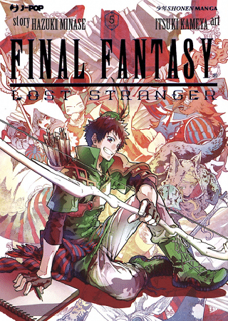 final fantasy lost stranger 5